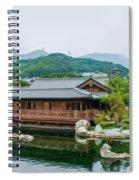 Public Nan Lian Garden Spiral Notebook