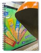 Public Phone Spiral Notebook