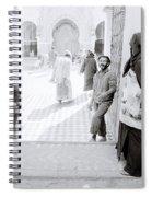 Qarawiyyin Mosque Spiral Notebook
