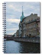 Red Bridge - St. Petersburg - Russia Spiral Notebook