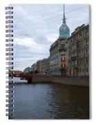 Red Bridge View - St. Petersburg - Russia Spiral Notebook