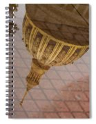 reflection of WV Spiral Notebook