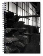 Retired Spiral Notebook