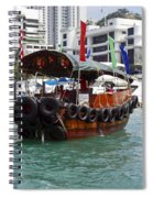 Sampan Spiral Notebook
