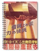 Second World War  Propaganda Poster For Japanese Artillery  Spiral Notebook
