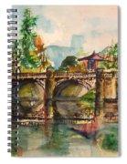 Serene Walkway Spiral Notebook