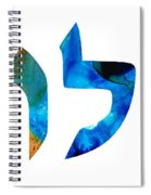 Shalom 15 - Jewish Hebrew Peace Letters Spiral Notebook