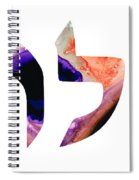 Shalom 7 - Jewish Hebrew Peace Letters Spiral Notebook