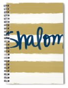 Shalom- Blue With Gold Spiral Notebook