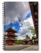 Sidewalk View Spiral Notebook