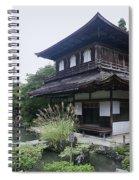 Silver Pavilion - Kyoto Japan Spiral Notebook