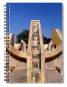 Skywards Spiral Notebook