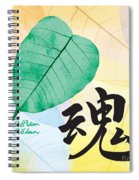 Soul - Bodhi Leaf Spiral Notebook