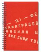Soviet Poster Spiral Notebook