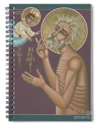 St. Vasily The Holy Fool 246 Spiral Notebook