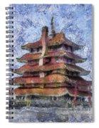 Starry Starry Pagoda Night Spiral Notebook
