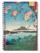 Suijin Shrine And Massaki On The Sumida River Spiral Notebook