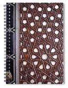 Sultan Ahmet Mausoleum Door 01 Spiral Notebook