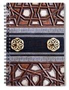 Sultan Ahmet Mausoleum Door 03 Spiral Notebook