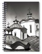 Sv Joakim Osogovski Spiral Notebook