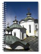 Sv Joakim Osogovski In Macedonia Spiral Notebook