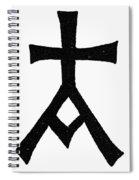 Symbols Chrisma Spiral Notebook