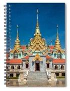 Tang Sai Temple Spiral Notebook