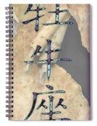 Taurus Phone Case Spiral Notebook