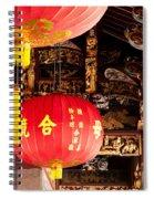 Temple Lanterns 01 Spiral Notebook