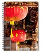 Temple Lanterns 02 Spiral Notebook