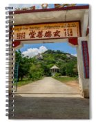 Temple On The Hill Spiral Notebook
