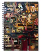 The Ashes Of Yitzhak Are Seen Before Me Collected And Resting Of The Alter. Spiral Notebook