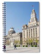 The Bund In Shanghai China Spiral Notebook