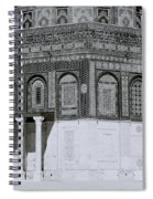 The Dome Of The Rock Spiral Notebook