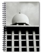 The Ethereal Dome Spiral Notebook
