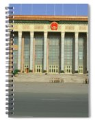 The Great Hall Of The People Spiral Notebook
