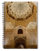 The Hall Of The Arabian Nights Spiral Notebook
