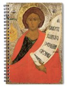The Holy Prophet Zacharias Spiral Notebook