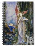 The Inspiration  Spiral Notebook