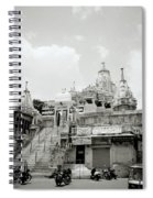 The Jagdish Temple Spiral Notebook