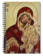 The Mother Of God -the Don Icon Spiral Notebook