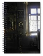 The Room - Moscow - Russia Spiral Notebook
