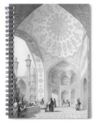 The Vestibule Of The Main Entrance Of The Medrese I Shah-hussein Spiral Notebook