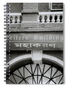 The Writers Buildings Spiral Notebook