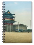 Tiananmen Square Spiral Notebook