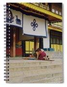 Tibet Prayer 1 Spiral Notebook