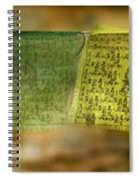 Tibetan Prayer Flags Spiral Notebook