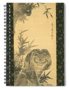 Tiger And Bamboo Spiral Notebook