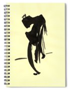 Tired King Spiral Notebook