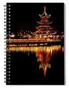 Tivoli Gardens Spiral Notebook